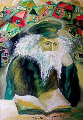 Rabbi Yosef Rosen The Rogatchover Gaon Poster