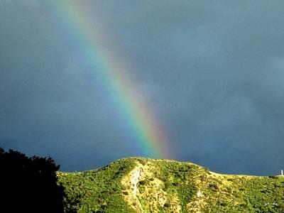 Rainbow I Poster