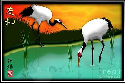 Red Crown Cranes Poster by John Wills