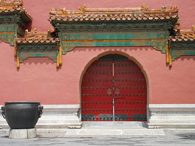 Poster featuring the photograph Red Door In The Forbidden City by Kay Gilley