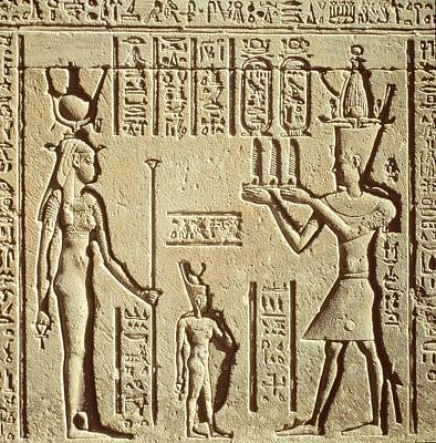 Relief Depicting A Pharaoh Making An Offering To Hathor, From The Roman Birth House, Or Mammisi Poster