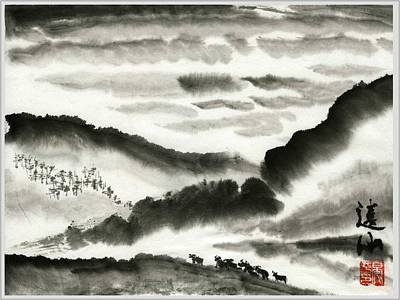 Poster featuring the painting Remote Mountains by Ping Yan