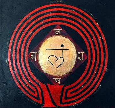 Root Chakra Muladhara Symbol Labyrinth Poster by Folade Speaks