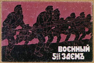 Russian Civil War, C1917 Poster by Granger