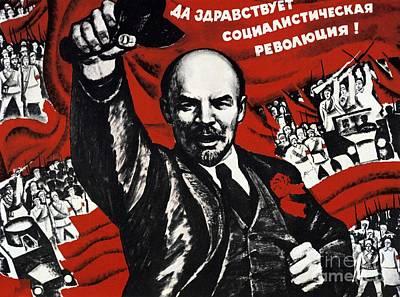 Russian Revolution October 1917 Vladimir Ilyich Lenin Ulyanov  1870 1924 Russian Revolutionary Poster