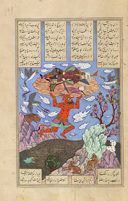 Rustam And A Demon Poster