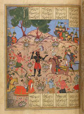 Rustam Cleaving Barkhyas Poster
