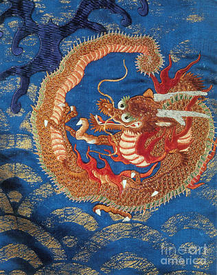 Ryujin, Japanese Dragon God Of The Sea Poster by Photo Researchers
