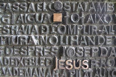 Sagrada Familia Door Poster by Jane Linders