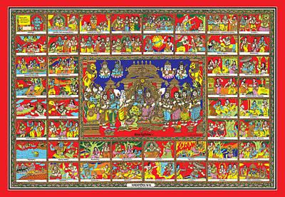 Sampoorna Ramayana Poster by Santi  Arts