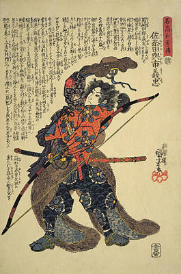 Sanada Yoichi Yoshitada, Dressed For The Hunt With A Bow In Hand Colour Woodblock Print Poster by Utagawa Kuniyoshi