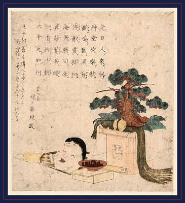 Sanpoukazari To Otafuku No Men Poster