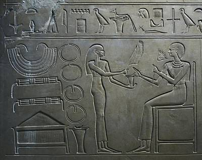 Sarcophagus Of Queen Kawit. 2040 Bc Poster