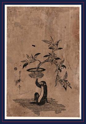 Saru No Hanaike Ni Biwa Monkey Holding A Potted Loquat Poster