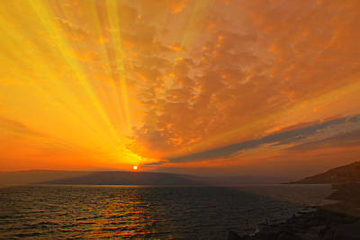 Sea Of Galilee Sunrise Poster