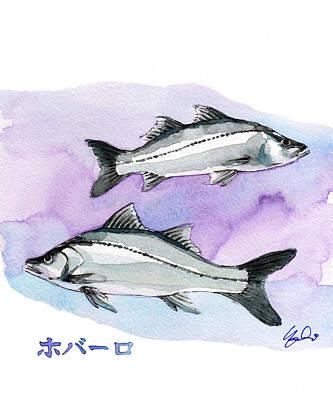 Seabass Poster by Yoshiharu Miyakawa