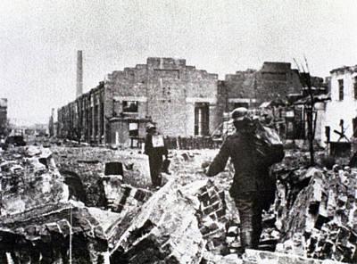 Second World War Poster