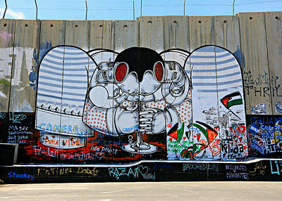 Separation -- West Bank Barrier Wall Poster by Stephen Stookey