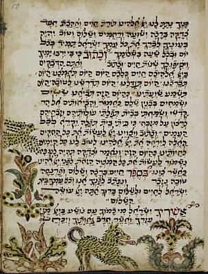 Service Book For The Jewish New Year Poster by British Library