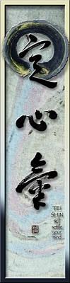Settle Your Mind Teishinki Poster