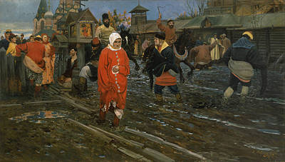 Seventeenth Century Moscow Street On A Public Holiday Poster