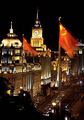 Shanghai, China Bund At Night Cars Poster