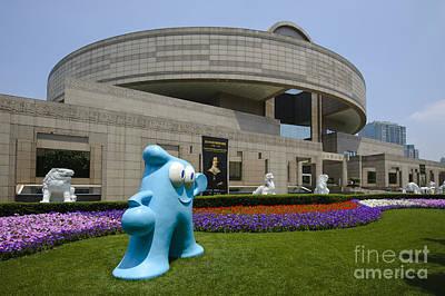 Shanghai Museum & World Expo Mascot Poster