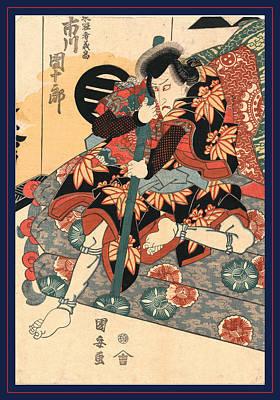 Shichidaime Ichikawa Danjuro No Shimizu No Kanja Yoshitaka Poster