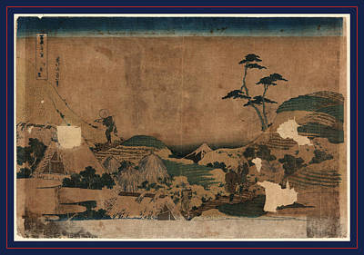 Shimo-meguro, Lower Meguro. 1832 Or 1833 Poster by Hokusai, Katsushika (1760-1849), Japanese