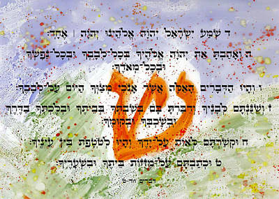 Poster featuring the painting Shma Yisrael by Linda Feinberg
