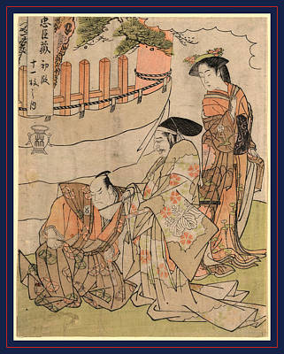 Shodan, First Scene. Ca. 1785, 1 Print  Woodcut Poster by Shunsho, Katsukawa (1726-93), Japanese