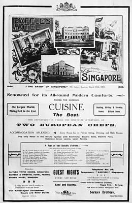 Singapore Raffles Hotel Poster by Granger