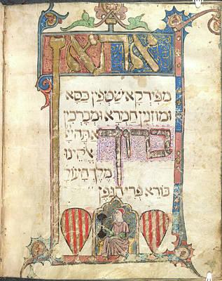 Sister Haggadah Poster