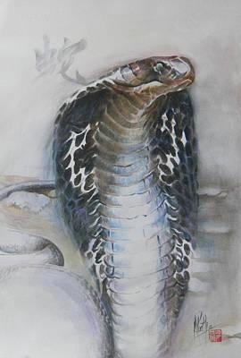 Snake Poster by Alan Kirkland-Roath