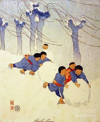 Snow Balls Poster by Pg Reproductions