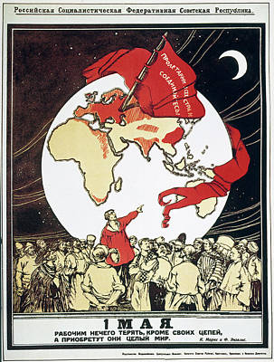 Socialist Revolution, 1917 Poster