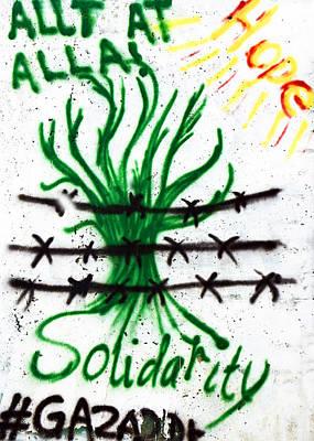 Solidarity Gaza Poster by Munir Alawi