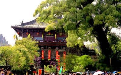 Song Dynasty Town In Dali 1 Poster