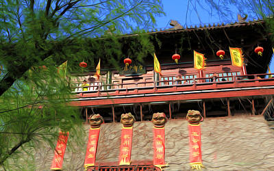 Song Dynasty Town In Dali 2 Poster