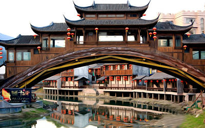 Song Dynasty Town In Dali Poster
