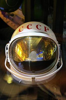 Soviet Space Helmet. Poster