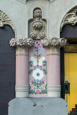 Spain, Barcelona, Casa Amatller (large Poster