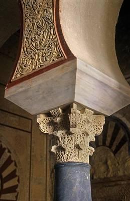 Spain. Cordoba. Medina Azahara. Ruins Poster