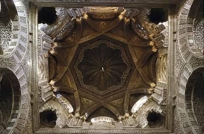 Spain. Cordoba. Mezquita Mosque. Dome Poster