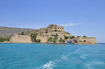 Spinalonga Island Crete Greece Poster