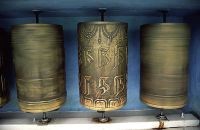Spinning Prayer Wheels Is Said To Send Poster