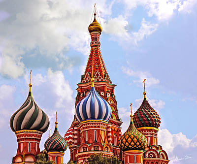 St. Basil's Cathedral - Moscow - Russia Poster by Madeline Ellis