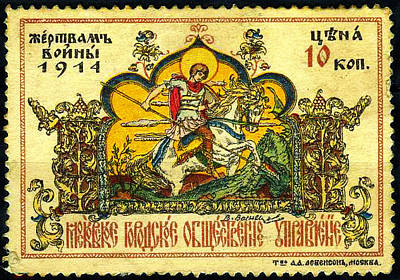 Stamps Of Moskow Viktor M Vasnetsov Poster by MotionAge Designs
