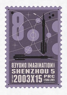 Starschips 08-poststamp - Shenzhou 5 Poster by Chungkong Art