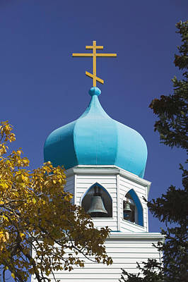 Steeple Of Holy Resurrection Russian Poster